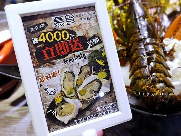 68 慕食極品和牛活海鮮平價鍋物