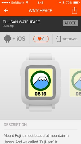 Pebble watchface app