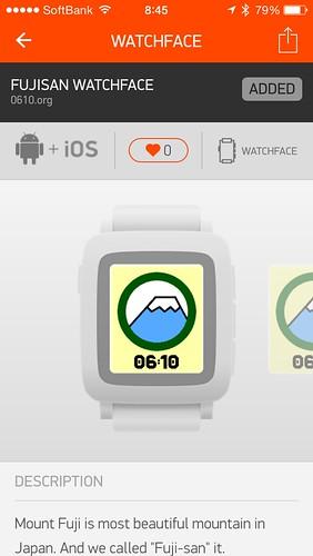 Pebble watchface app