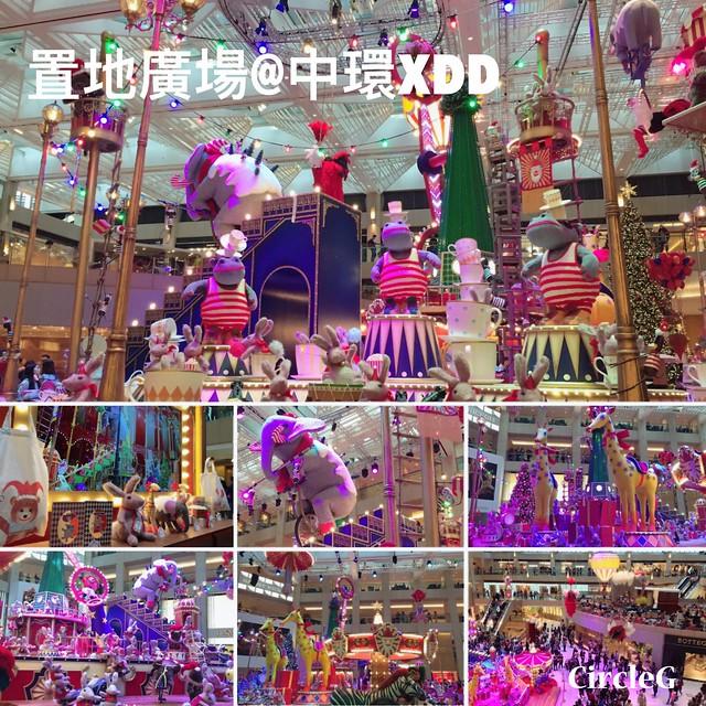 CIRCLEG 香港 中環 置地廣場 100隻動物 動物園 2016聖誕 遊記 聖誕 2016 THE LANDMARK 聖誕奇妙馬戲團