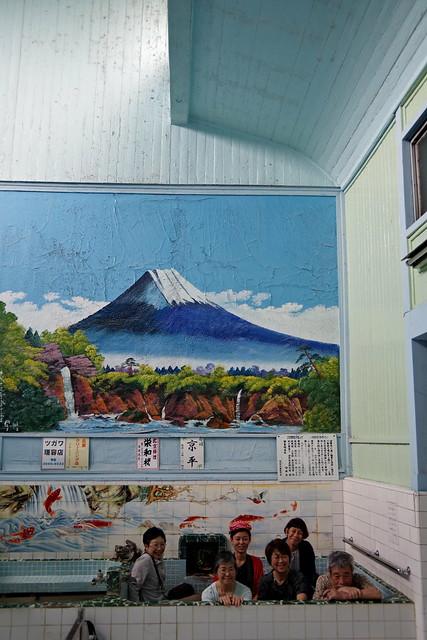 Tsuki no Yu, Tokyyo 月の湯 51