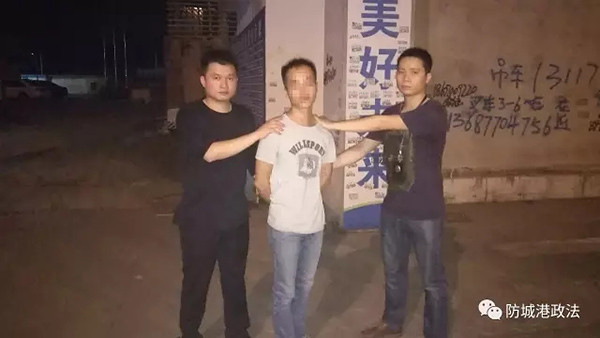 Fangchenggang, Guangxi Hotel stabbed to death a man prostitutes, police: prostitute funding dispute, has been arrested