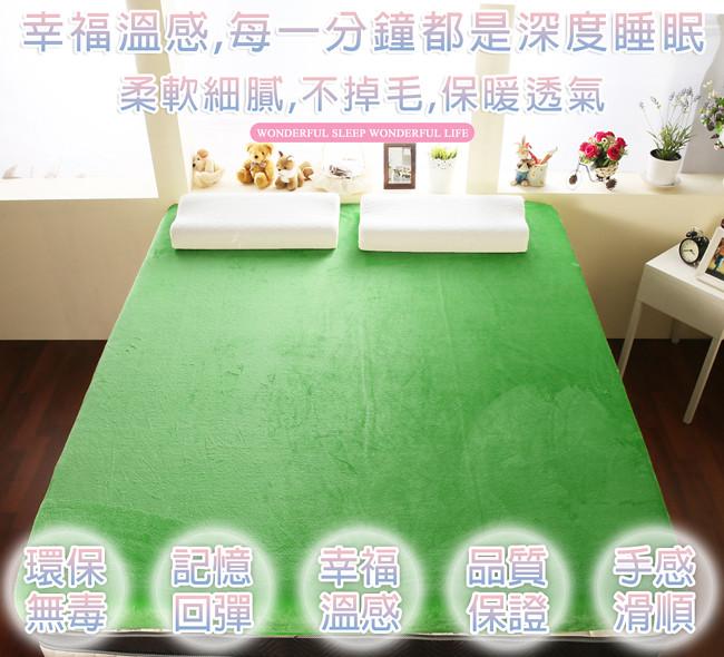 5-長春藤綠