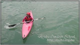 210期獨木舟訓練課程 01