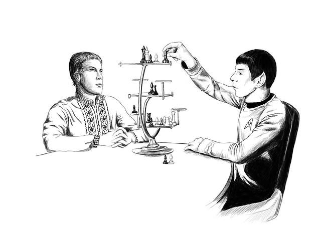 Шахи крізь віки