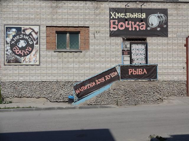 """Лучший напиток для """"загадочной русской души"""" это... рыба! (2)"""