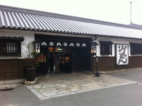 udon-honjin-yamadaya-honten-outside
