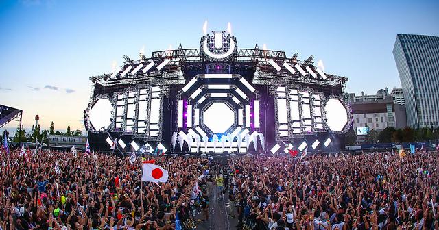 Ultra - Japan