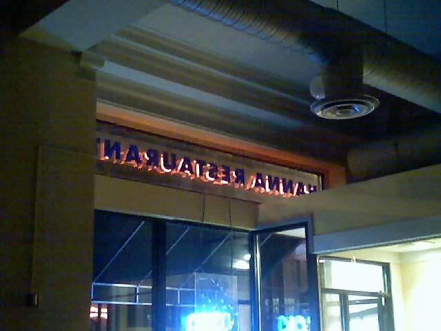 Hanna Hanna Restaurant Newcastle Menu