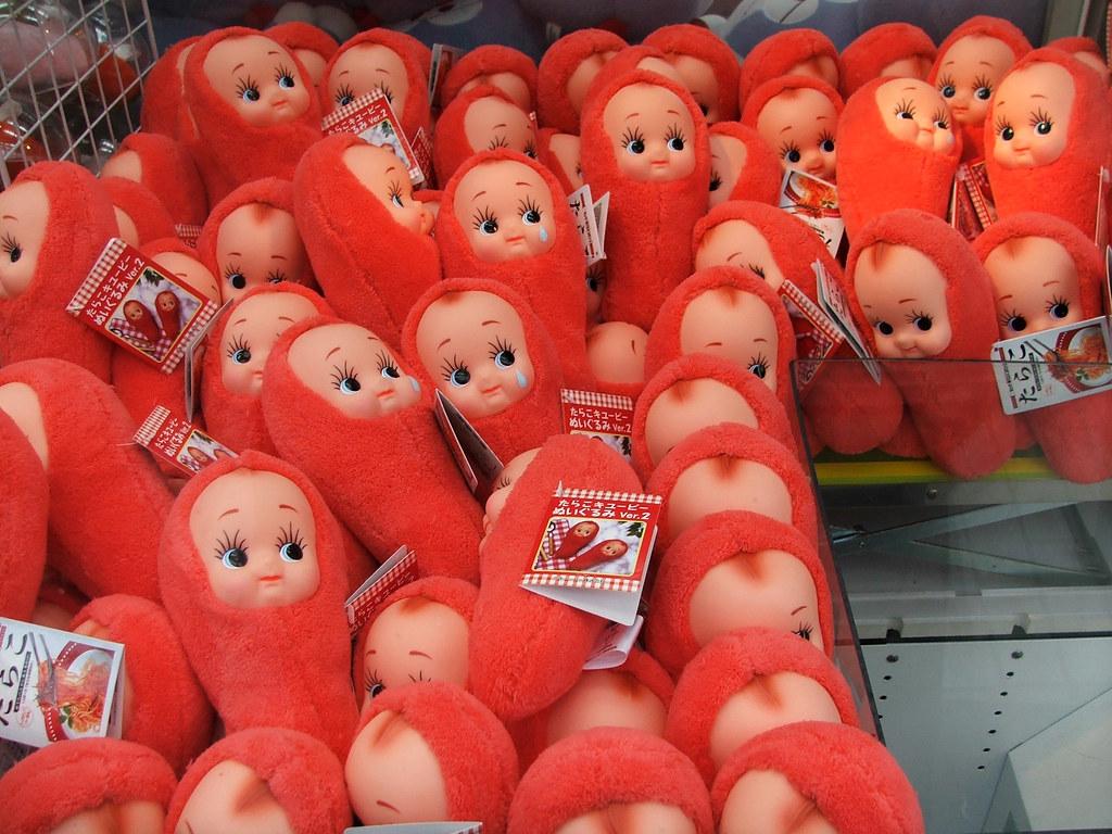 Tarako Kewpie Dolls