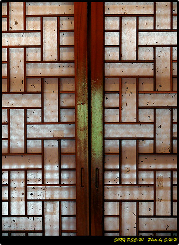 Traditional Korean Door I Found This Gorgeous Door At A