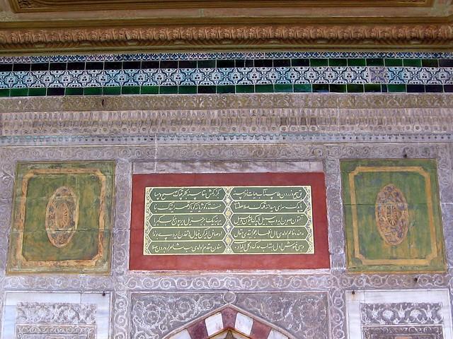 Fountain of Sultan Ahmet III  Sultan Ahmet III was known ...