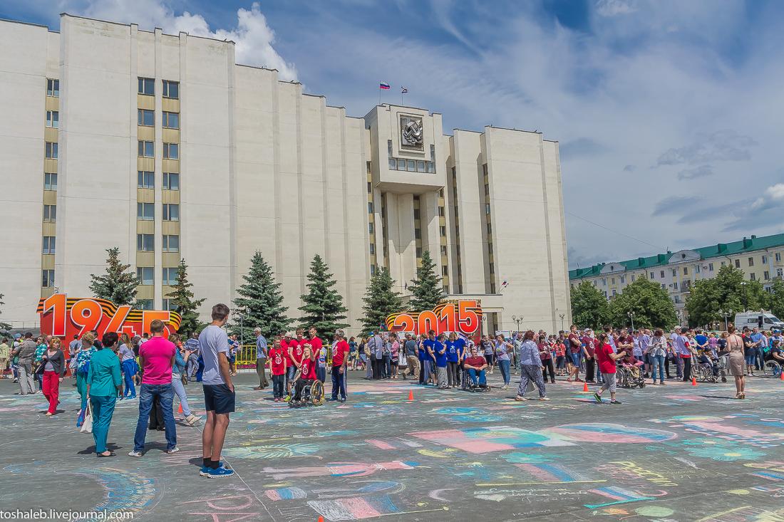День_России_2015-29