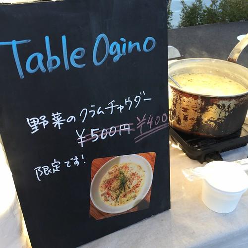 湘南T-SITE モーニングクルーズ 2017.1.15 Table Ogino 野菜のクラムチャウダー