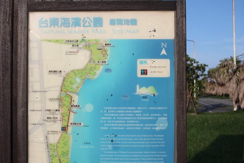 初見台東。鐵花村與台東海濱公園-17度C隨拍 (12)