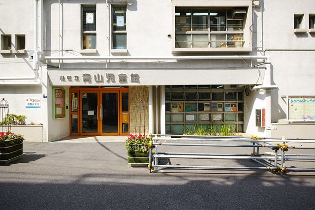 20150620_34_SIGMA dp0 Quattro First Snap in Tokyo
