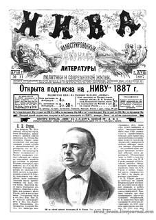 Niva 1887_0272