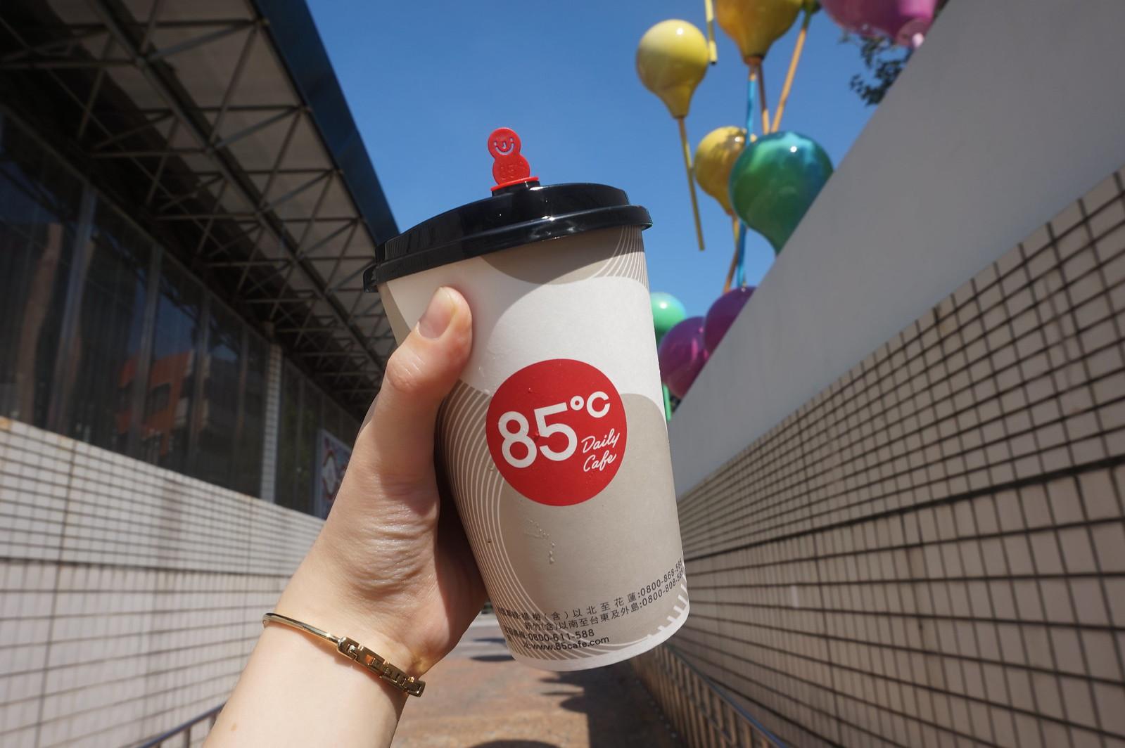 85coffee
