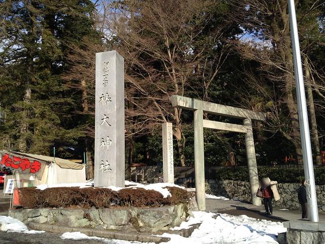 入道ヶ岳 椿大神社 鳥居