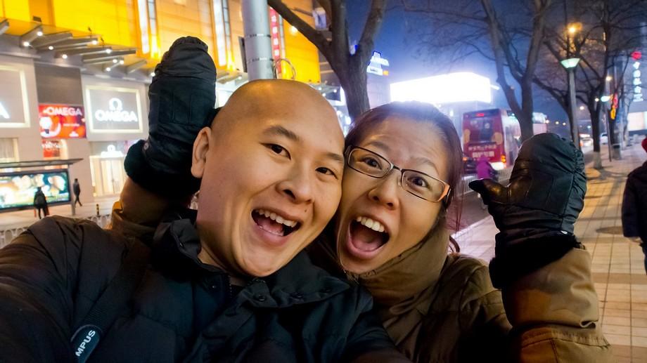 Beijing Dec 2014 - 0004