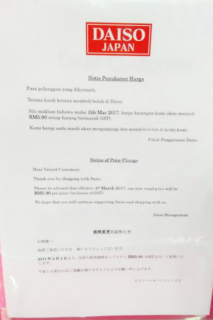 daiso japan increase price