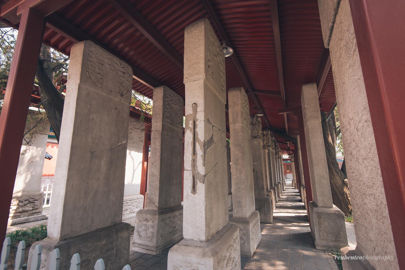 Stone Stele Pavilions of Confucius Temple Beijing