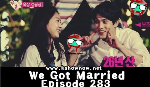 We Got Married Ep.283