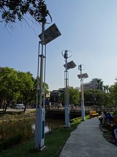 風力、太陽能路燈