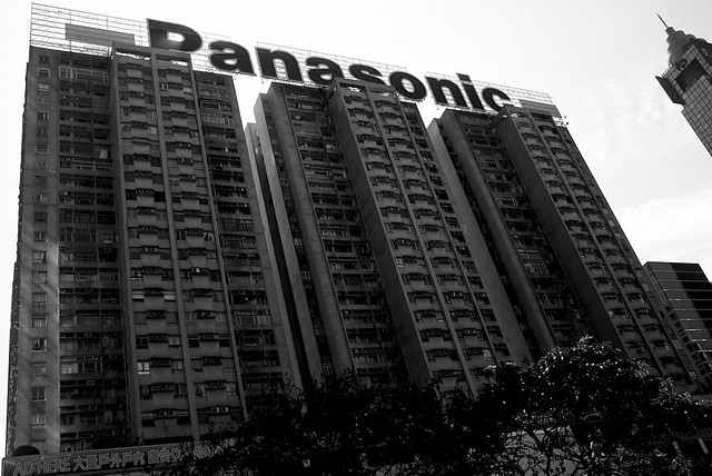 my other camera is a panasonic
