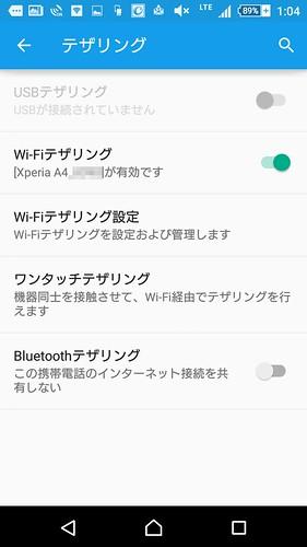 Screenshot_2017-01-13-01-04-40