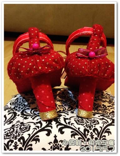 150507-裝飾鞋跟