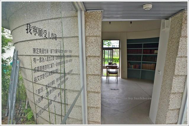 陳定南紀念園區、陳定南紀念館-宜蘭三星景點012-DSC_4619