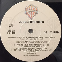 JUNGLE BROTHERS:BEYOND THIS WORLD(LABEL SIDE-B)