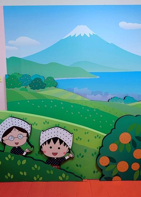 小丸子展日本旅行36