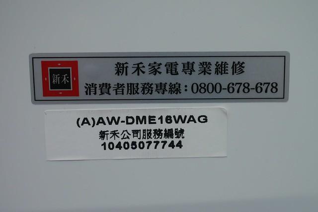 P1100740