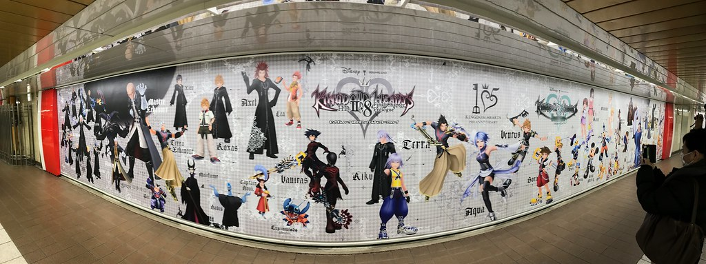 kingdomhearts-15th-anniversary-walls