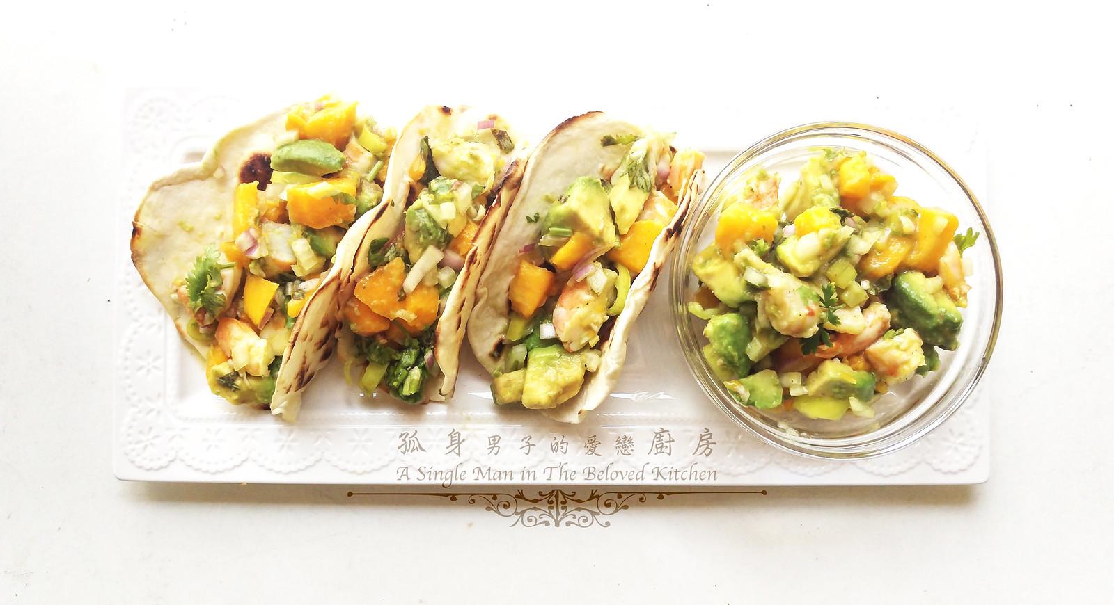 孤身廚房-墨西哥烤紅爐蝦酪梨芒果莎莎醬塔可(下)-烤紅爐蝦酪梨芒果莎莎醬10