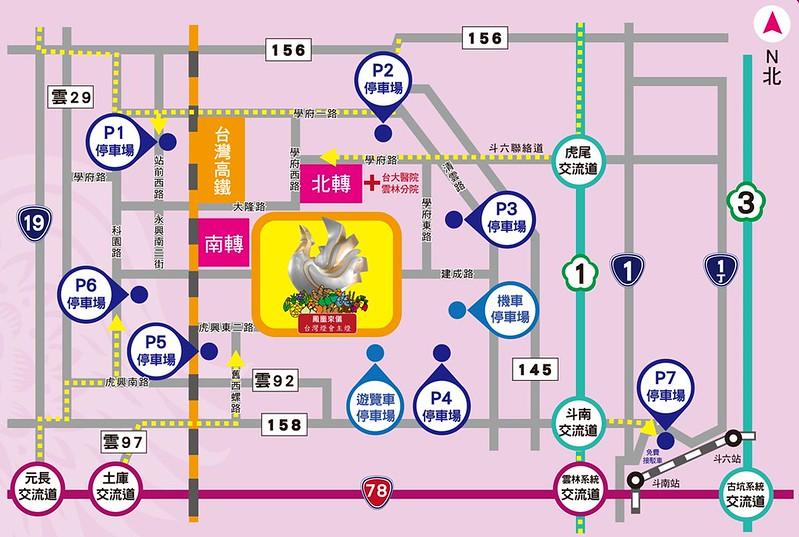 0123-二刷-台灣燈會DM-中文-正面