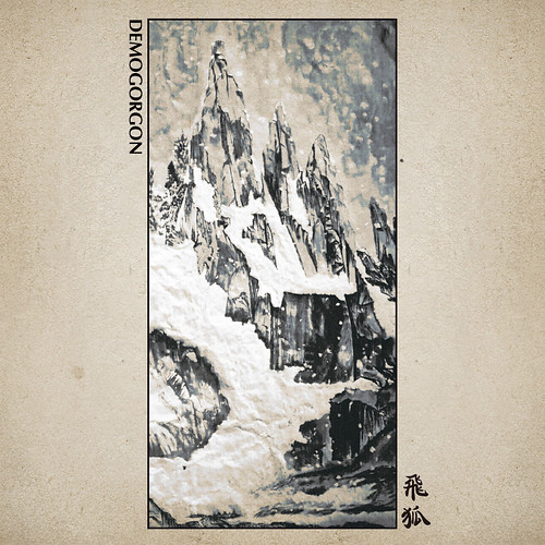 Cover of Dilemma. Revenge. Snow. by Demogorgon