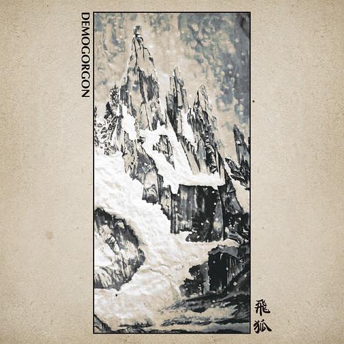 Cover of Dilemma. Revenge. Snow. by Demogorgon