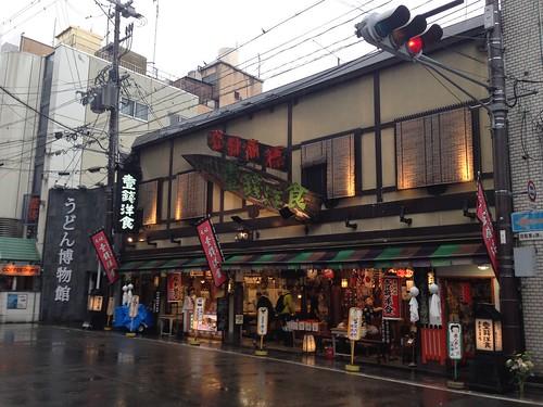 issen-yosyoku-outside