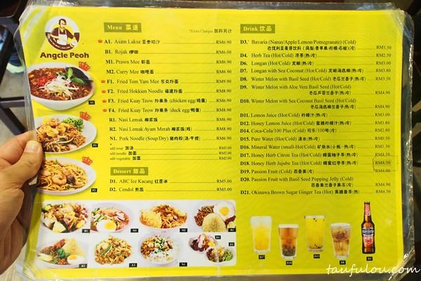 pg food (11)