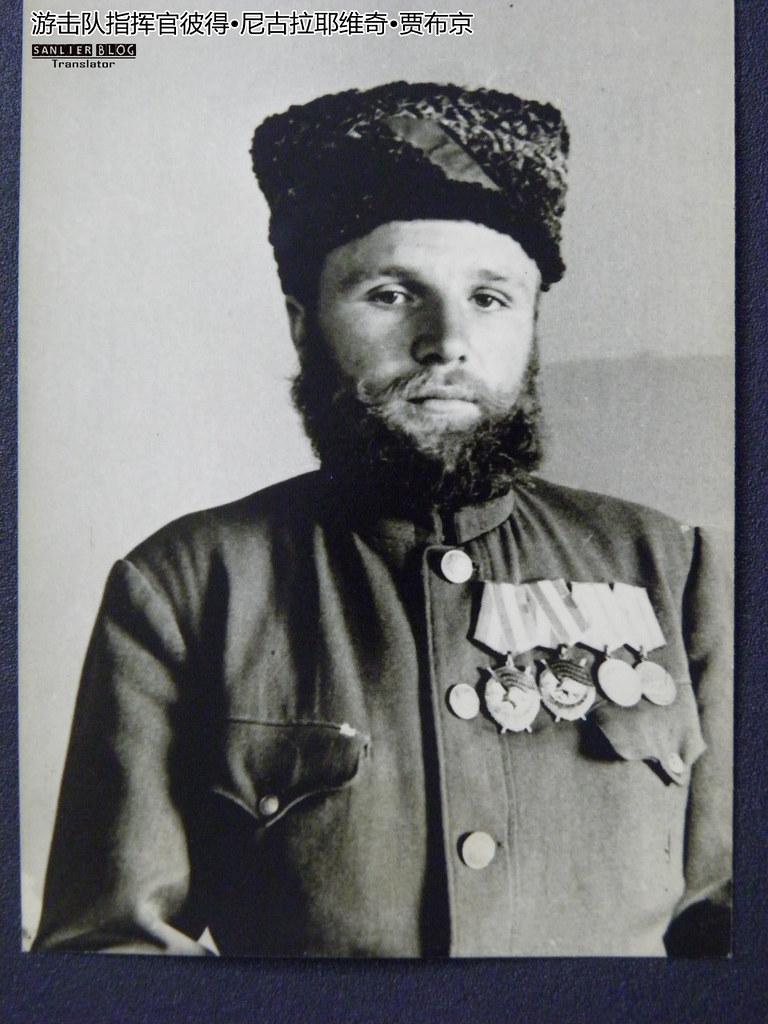 乌克兰游击队指挥官07