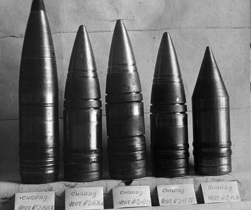107mm-M-75-wsp-6