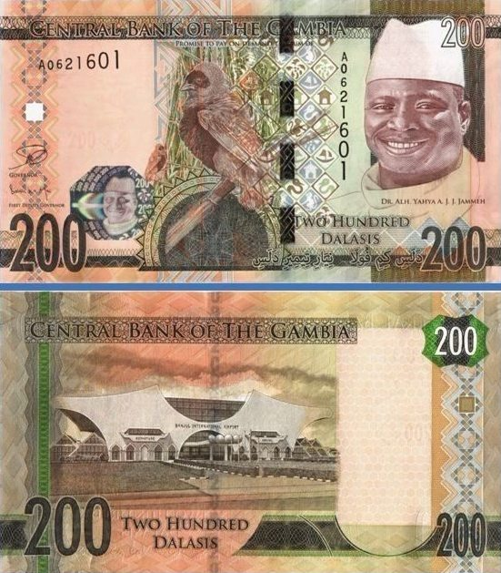 200 Dalasis Gambia 2014-15