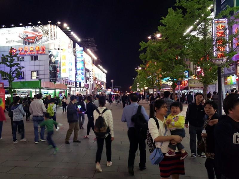 Wangfujing Beijing