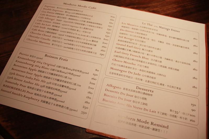 中山區咖啡館 -Modern Mode Café-17度c (5)