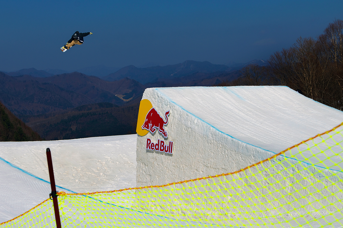 Big Air in Korea