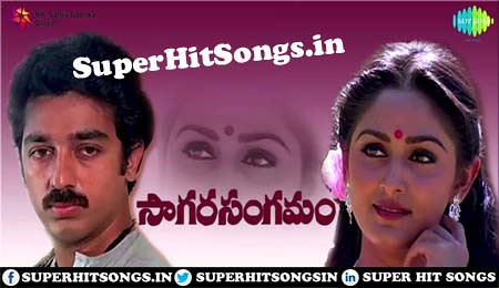 Sagara sangamam songs free download naa songs.