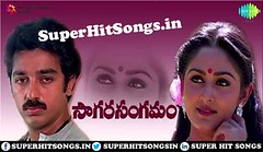 Sagara sangamam telugu mp3 songs free download | isongs mp3.